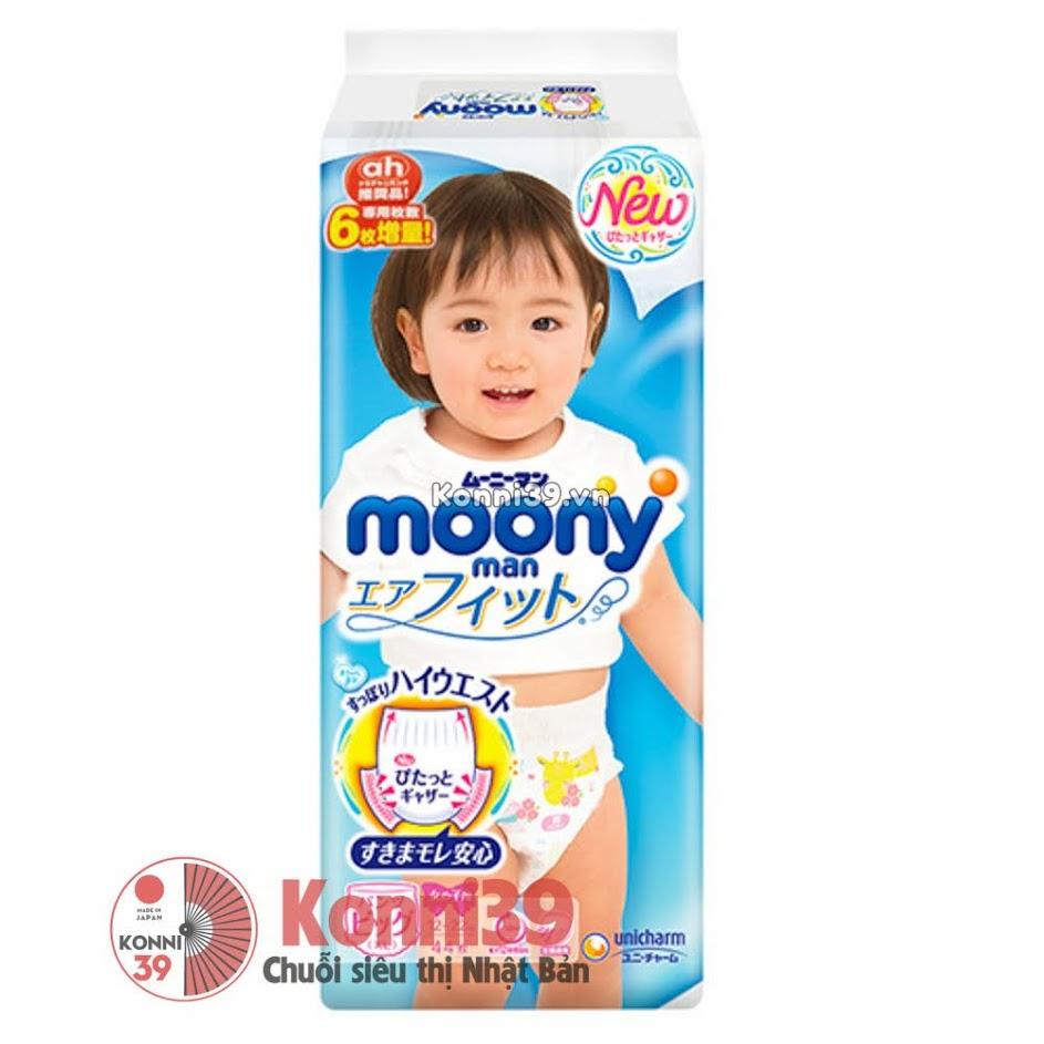 Bỉm Moony cộng miếng (nhiều size ) - Chuỗi siêu thị Nhật Bản nội địa - Made  in Japan Konni39 tại Việt Nam