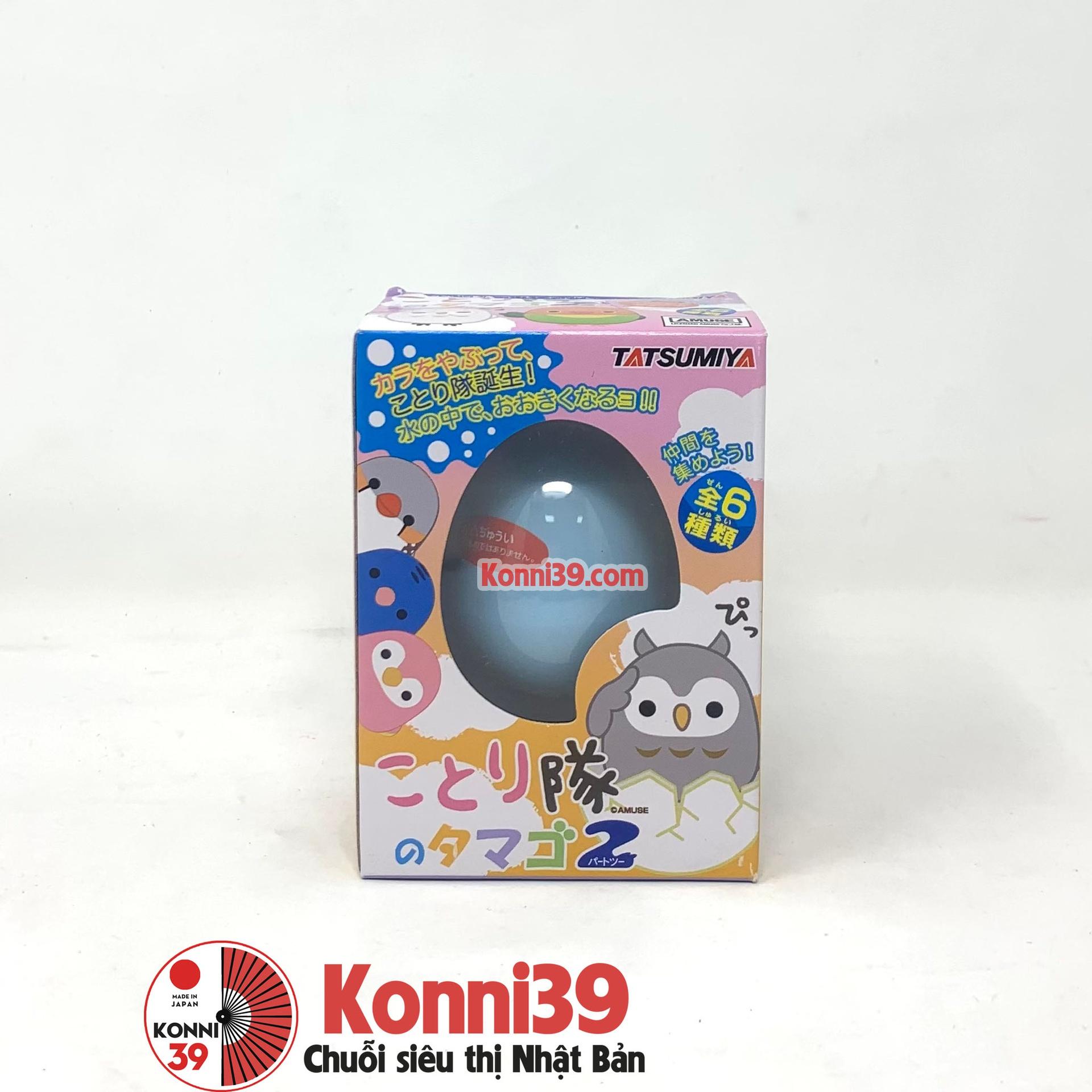 Đồ chơi trứng thần kỳ Tatsumiya nở ra mô hình con vật - Chuỗi siêu thị Nhật  Bản nội địa - Made in Japan Konni39 tại Việt Nam