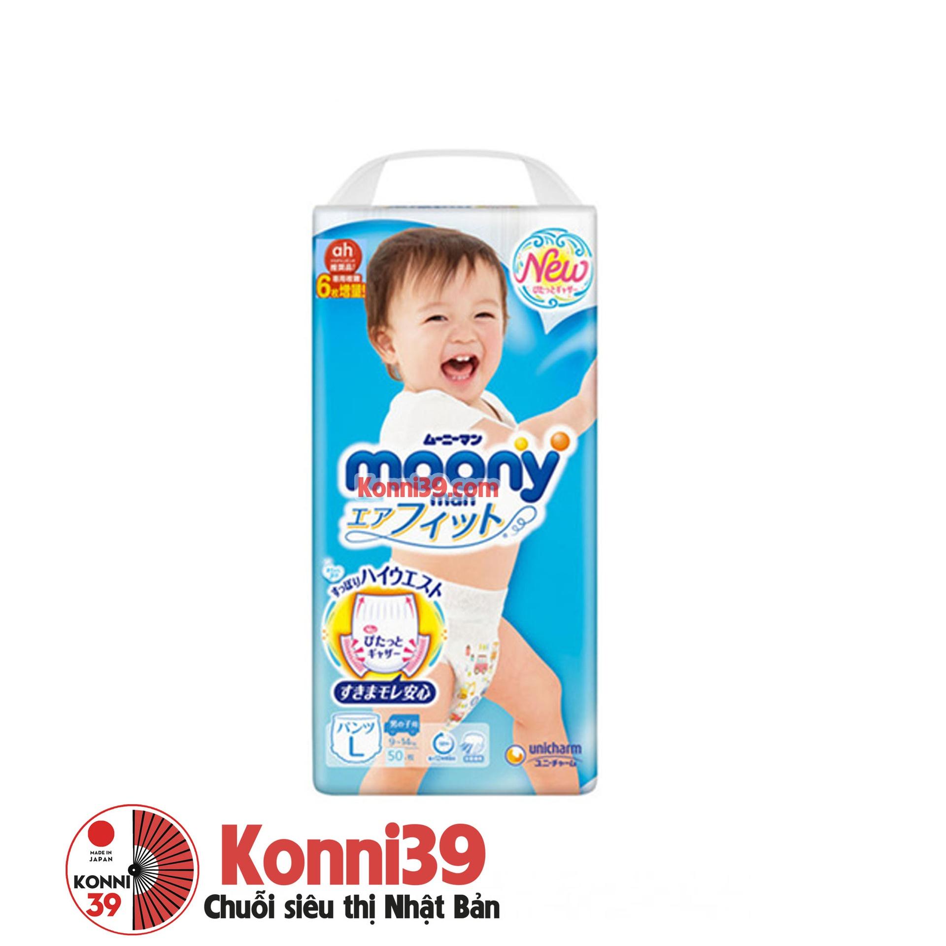 Bỉm quần Unicharm Moony cộng miếng (nhiều size) - Chuỗi siêu thị Nhật Bản  nội địa - Made in Japan Konni39 tại Việt Nam