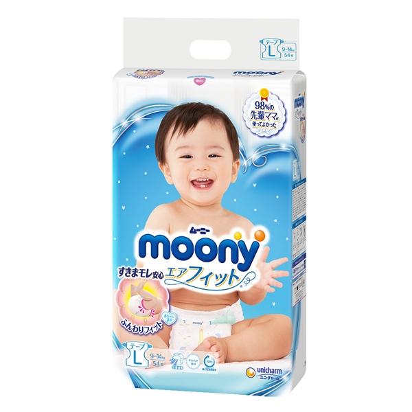 Bỉm Moony Air Fit L54 dán cho bé từ 9-14kg - Chuỗi siêu thị Nhật Bản nội  địa - Made in Japan Konni39 tại Việt Nam