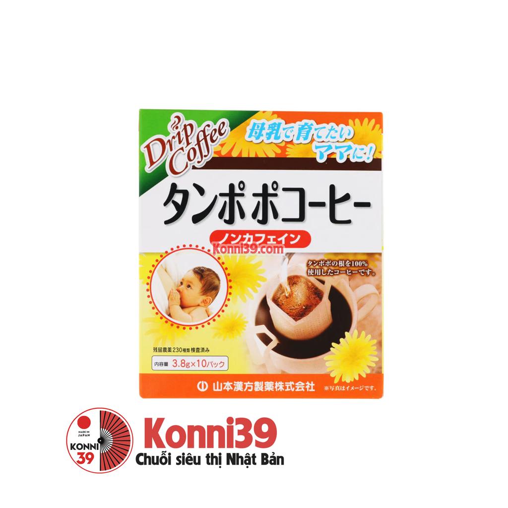 Cafe bồ công anh Yamamoto non-caffein 10 gói dùng cho phụ nữ cho con bú (T9/ 2023) - Chuỗi siêu thị Nhật Bản nội địa - Made in Japan Konni39 tại Việt Nam